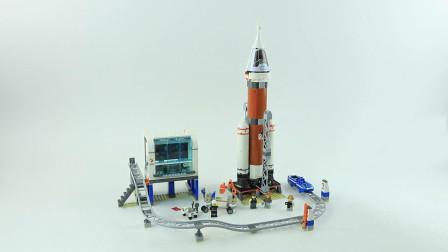 乐高城市火星任务系列60228 深空火箭与发射控制