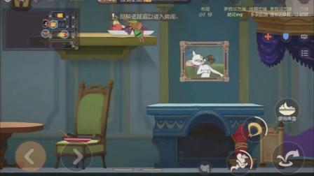 猫和老鼠是另类版的第五人格? 看我如何戏耍汤姆猫!