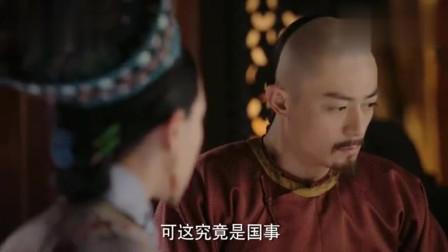 如懿传:乾隆得知嫔妃用这手段夺取宠爱,这是要气死啊