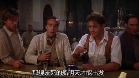 木乃伊:男子带着伊莫顿殿下感谢伯恩斯,却要他继续为殿下奉献