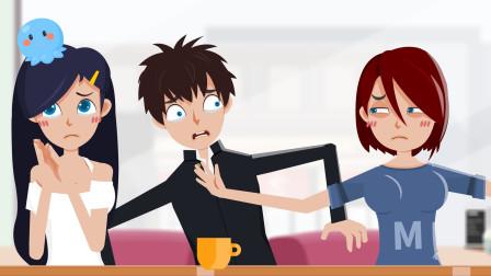 【托比下午茶】121女生的情商应该表现在哪些方面