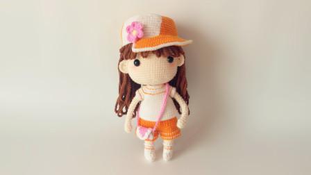 第二集:钩针编织ET女孩玩偶娃娃身体编织钩织方法教程各种编法