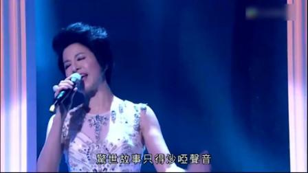 小姐姐演唱《滚滚红尘》《天若有情》,好听