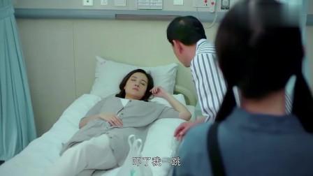 小纯妈妈车祸住院,小纯赶到医院看见这幕后很是无奈,全是狗粮啊