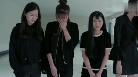 小纯在葬礼上抽泣,彤彤有样学样,结果哭得比笑还逗,众人全笑了