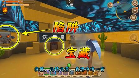 迷你世界空岛生存1:沙漠金字塔和冰雪城堡,两个地方都有豪华神器