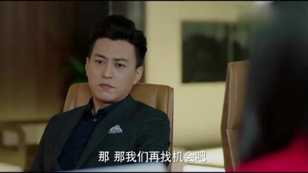 靳东故意叫错名字,让雷佳音都尴尬了