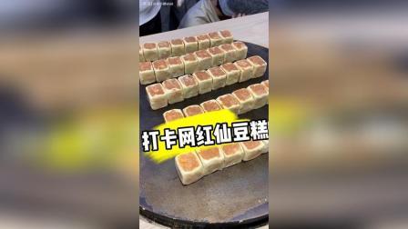 网红仙豆糕✚沙拉肉松蛋糕卷✚每日必备酵素原液吃不胖神器原液
