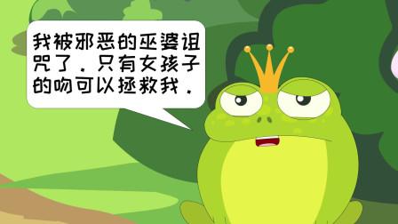 植物大战僵尸:青蛙王子-植物大战僵尸游戏搞笑动画-青蛙王子-植物大战僵尸搞笑动画