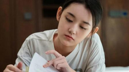 学霸蒋依依公开高考成绩,外留学还是上中戏,网友:梦想照进现实