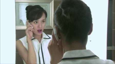 女人厕所打电话,被同事偷听,网友:别人上厕所废水,你废纸!