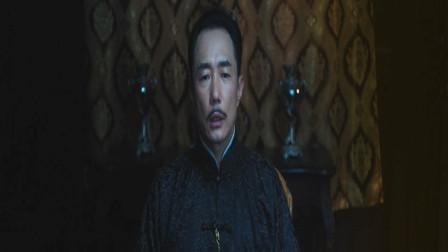 上海滩老大与东洋人周旋暗流涌动,谭四爷怒发冲冠霸气十足!