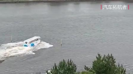 第一次见水陆两用公交车下水真猛,网友:想到了13路末班公交车