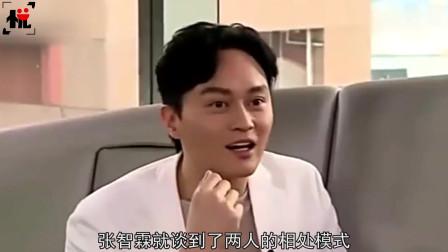 张智霖回应质疑声,表示两人不是模范夫妻,不会永远处在蜜月期!