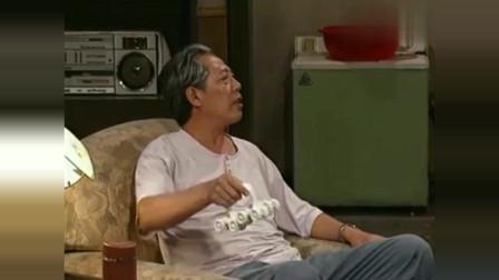 我爱我家:志国当副处长不让看电视,爷爷只在意小寡妇怎么死的