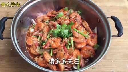 虾的做法,教您做干锅虾,保证上桌抢光,把隔壁小孩都馋哭了!