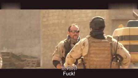 一部火爆震撼的战争电影 突击小队战力彪悍 火力凶猛战斗激烈。