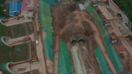新闻直播间 2019 四川成都 天府国际机场高速路首个隧洞贯通