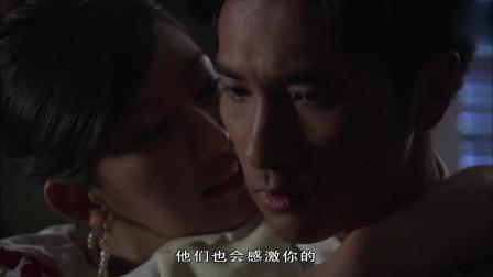 精武陈真:千代子表露真情,原来早已经对志威有感情了!