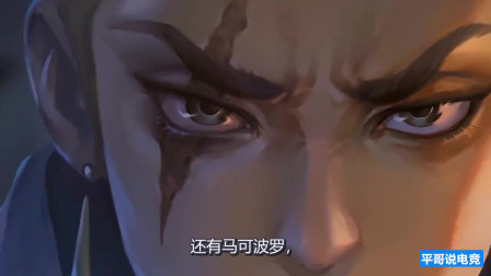 王者故事:铠原来名字叫凯因,和狂铁一样,也是来自勇士之地