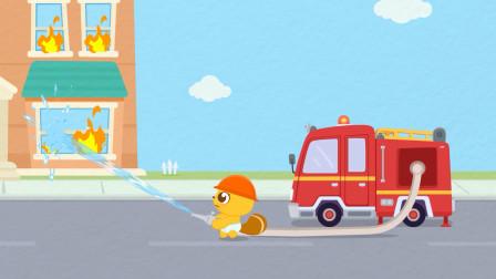 贝瓦学英语:嗨,小汽车 14消防车