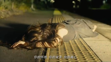 《昼颜》大结局:女子深夜躺在铁轨上,本想结束生命,被萤火虫救