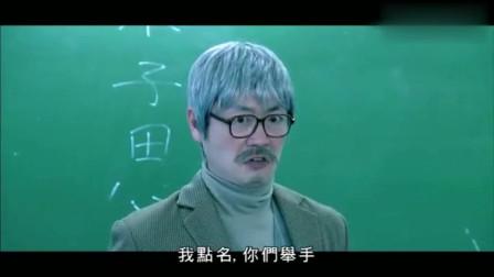 今晚睇李:李思捷、单立文玩转姓名的各种粤语谐音梗,超搞笑!