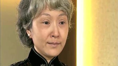 娘妻:九十岁高龄的秋菊给去世的公婆上香,回忆这一生伤心不已