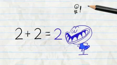 搞笑铅笔动画:小笨蛋做算术题,多次被打情况下激发了超水准的水平
