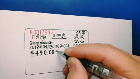 买不起车票自己画一个?最后都快把我看愣了,网友:行走的打印机