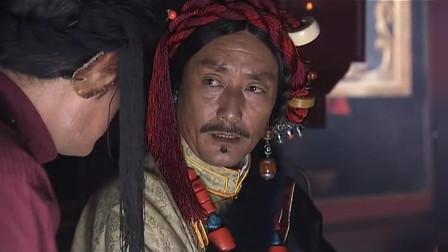为当上土司,索朗为桑吉老爷出谋划策,要求民团上交所有的枪支和粮食