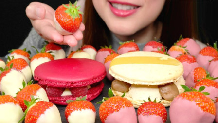 大马卡龙(玫瑰覆盆子、榛果咖啡口味)、巧克力涂层草莓_ASMR吃播咀嚼音