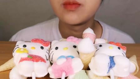 棉花糖大餐:凯蒂猫和冰淇淋造型的棉花糖
