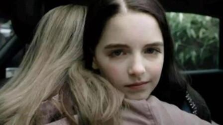 9岁可爱少女,其实是连环杀人案凶手,演技爆表欺骗了所有人