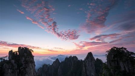 延时摄影: 壮观! 黄山日出、云海罕见同框