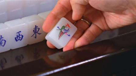 打麻将和赌神色做十三幺,胡的牌被扣光,吃死胡
