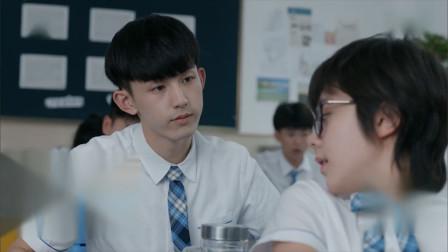 《少年派》:蒋昱文上线,一个行动改变钱三一林妙妙结局