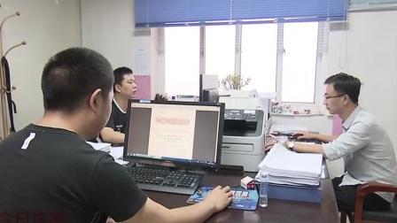 """安徽新闻联播 2019 亳州市在全省率先实施""""信用修复""""制度"""