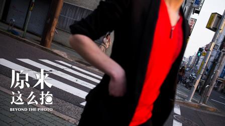 街拍就是街上拍小姐姐劈叉吗:原来这么拍182集