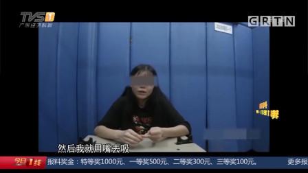 """江门蓬江区:太荒唐 女主播直播自残为吸""""粉""""?"""