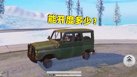 和平精英解谜210:打爆汽车轮胎不同数量,速度多少?能开度多少