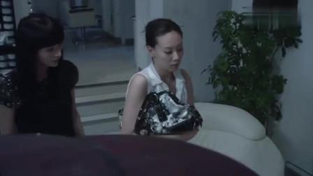 程鹏报复李青,李青失魂落魄的去找闺蜜