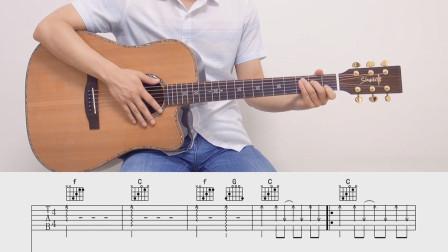 【琴侣课堂】吉他弹唱教学《小手拉大手》