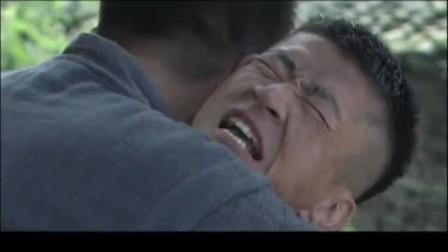 边城汉子:男子找到失散多年的私生子,有你这样认儿子的嘛