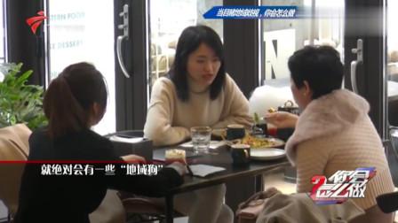 经理因面试的女孩是河南人而开始地域黑,被邻桌女孩怒骂地域狗