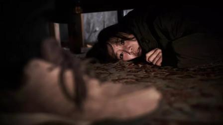 女子家中进了陌生男人,还藏在床底下,同住了几个月都不知道!