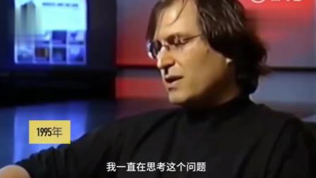 """乔布斯""""神预料"""":苹果为什么最终走向衰败? 当年我也觉得诺基亚不会倒。。。z"""