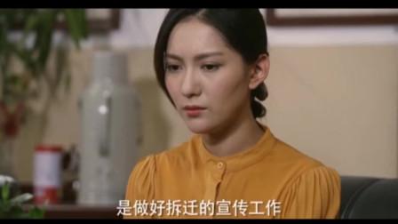 幸福照相馆:苏春燕说黄秘书惦记自己的职位,愤恨黄秘书