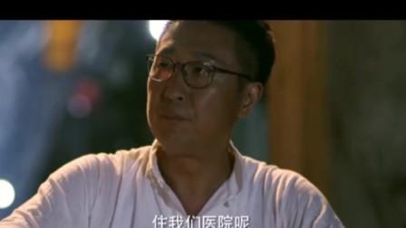幸福照相馆:苏春玉把赫刚的事告诉苏万梁,苏万梁暴躁如雷!