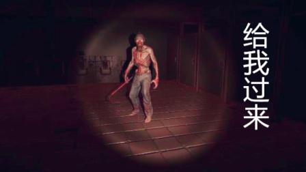 现在的独立恐怖游戏还是那么猎奇:恐怖游戏《视觉》《猎杀》半实况淡定解说